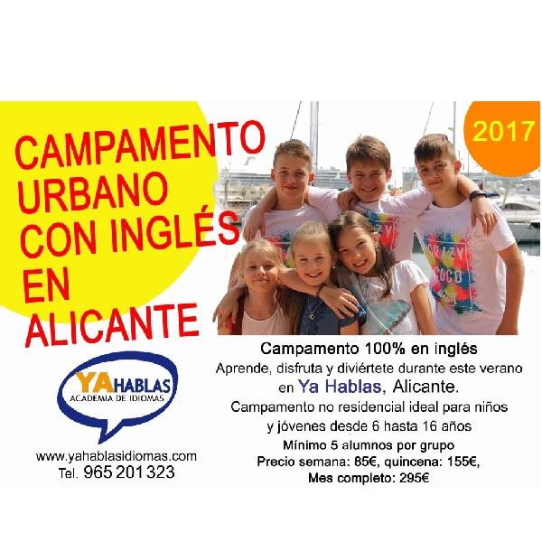 CAMPAMENTOS DE VERANO 2017 INGLÉS ALICANTE